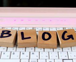 ブログは気軽に更新できるのがほんと良い