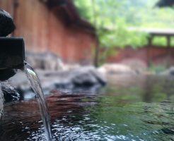 温泉は心身をリラックスしてくれる最高の癒やし