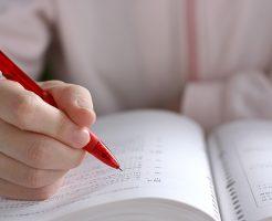宿題代行サービスについて思うこと 子供の成長を止めてる。